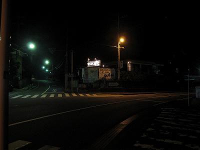 2010_09_11_03.jpg