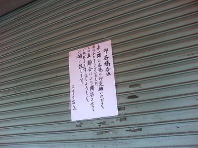 20101127_121007.jpg