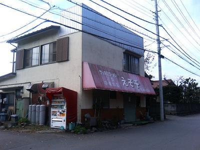 20101127_121126.jpg