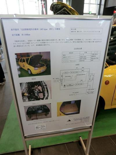 20110416_131830.jpg