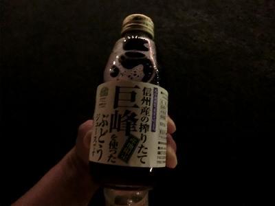 20110824_212316.jpg