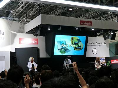 20111008_143244.jpg
