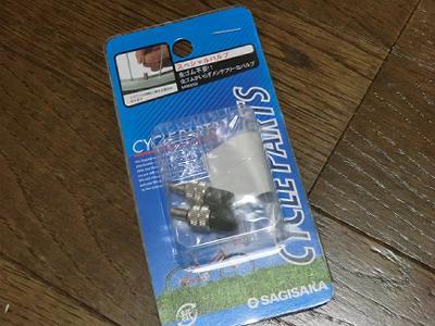 20111029_160109.jpg