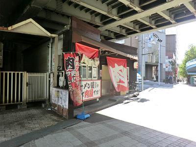 20111117_105249.jpg