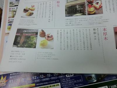 20111120_220758.jpg