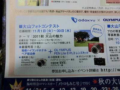 20111120_220858.jpg