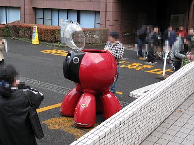 20111203_150952.jpg