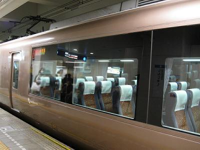 20111208_212426.jpg