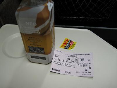 20111208_220902.jpg