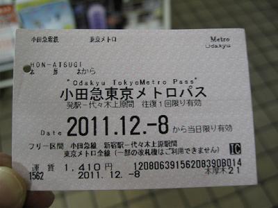 20111208_221944.jpg