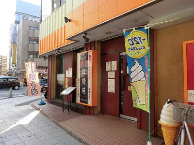 20120108_134534.jpg