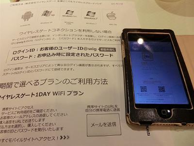 20120111_223104.jpg