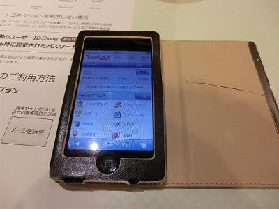 20120111_223315.jpg