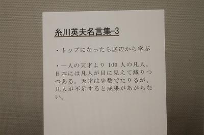 20120727_165818.jpg