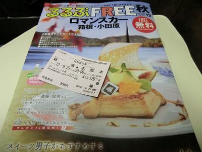 20120923_200950.jpg