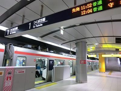 20120207_115004.jpg