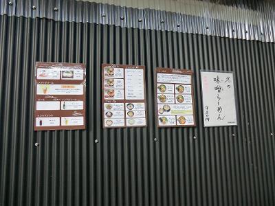 20120218_165401.jpg