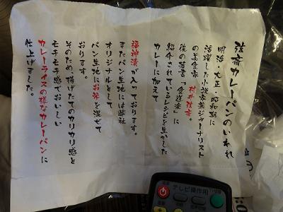 20130320_234755.jpg