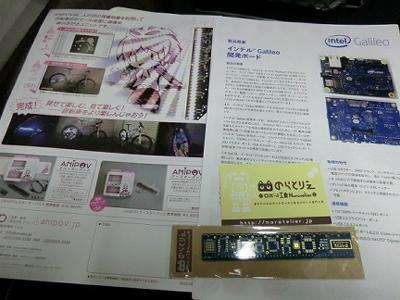 20131104_182016.jpg