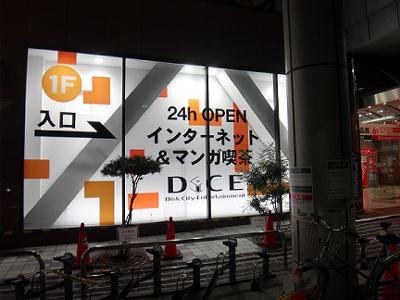 20150215_013225.jpg
