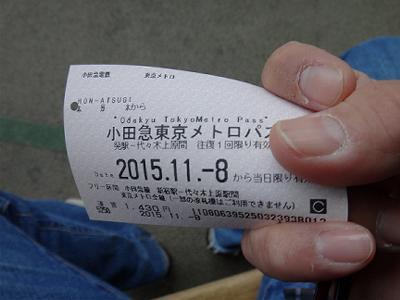 20151108_134848.jpg