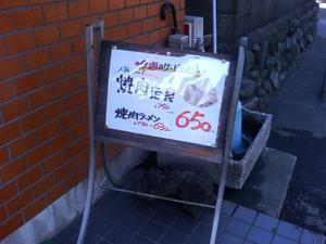 2010_01_09_menuw1024