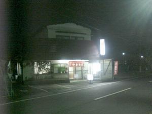 01_yuukien