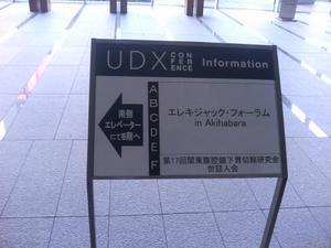 20100424_2_02w1024
