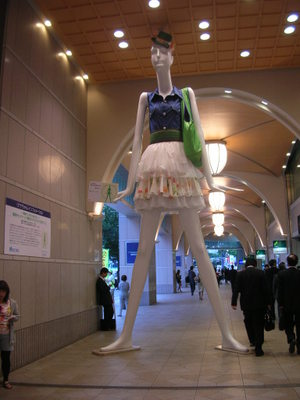 20100608_nagoya_06